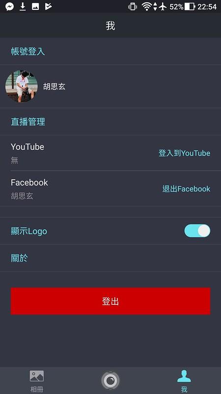 Screenshot_20171017-225429
