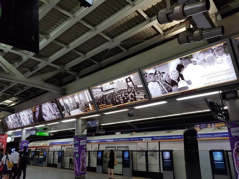 King Rama IX - ในหลวงของเรา - สถานีสยาม7