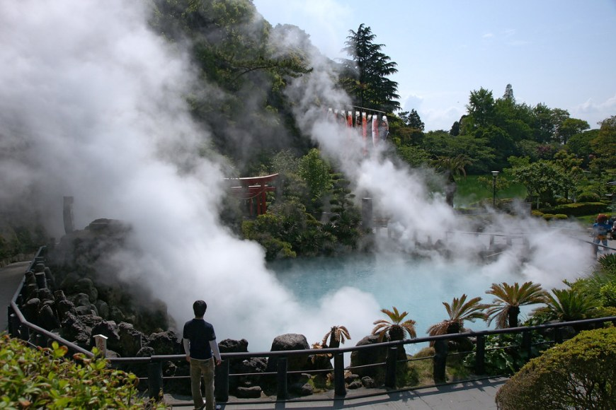 Beppu_Umi-jigoku04n4272