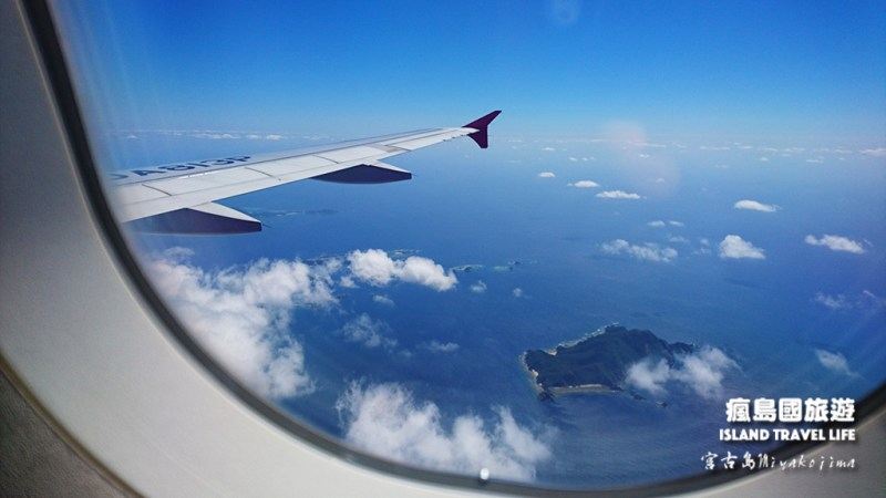 02奧武島