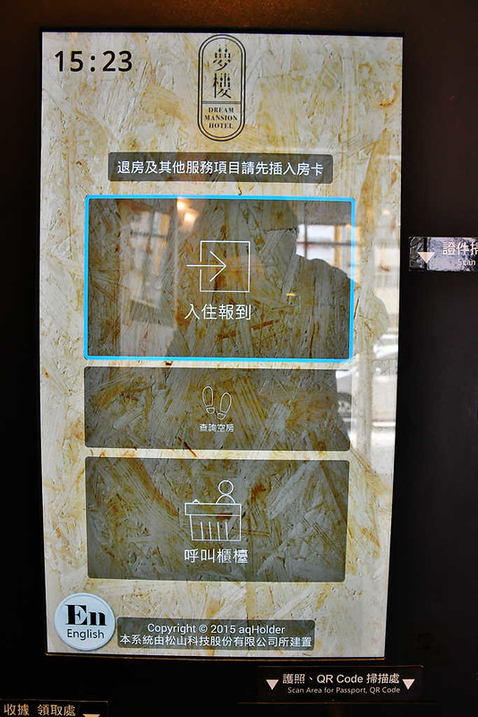 夢樓旅店52