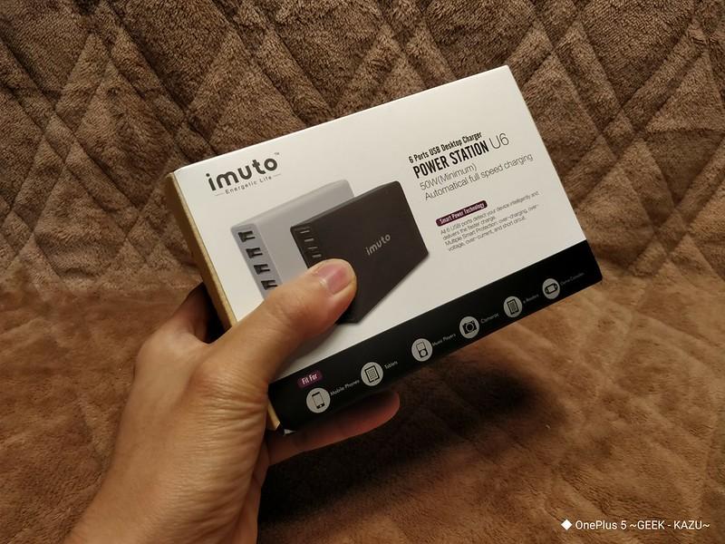 iMuto ACアダプター レビュー (1)
