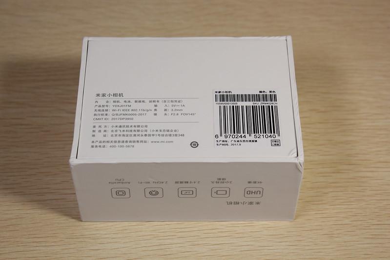 Xiaomi Mijia Camera Mini 開封レビュー (4)