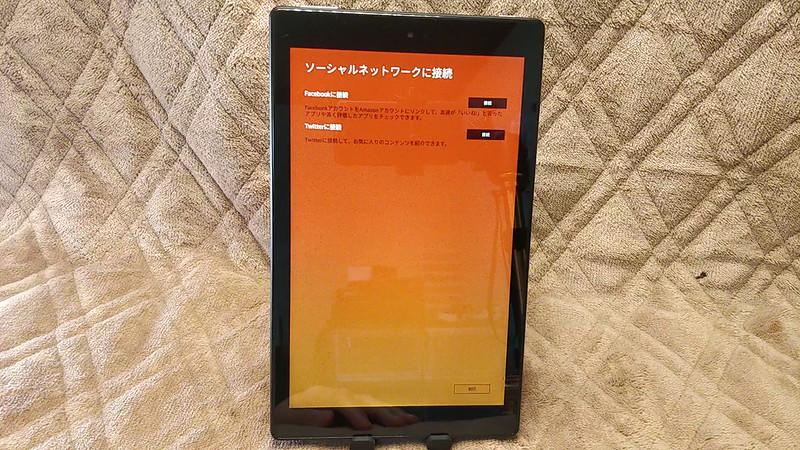 Amazon Fire HD 10 2017 開封レビュー (49)