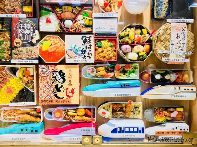 Ekiben from Tokyo Station