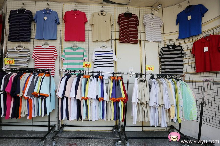 Lativ,台中特賣會,大里特賣會,東京著衣,東森購物,紐西蘭Canterbury,金永富名牌拍賣 @VIVIYU小世界