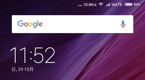 Xiaomi Mi Mix 2楽天モバイルSIMを設定する方法 (1)