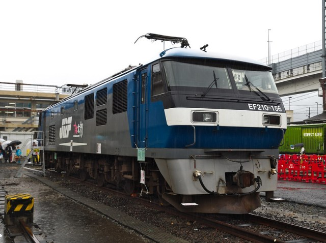 EF210 156