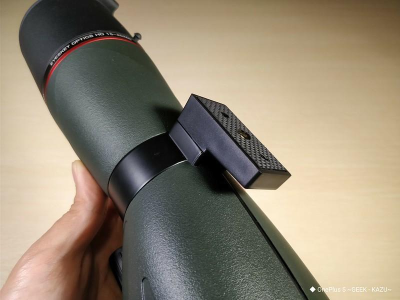 Eyeskey EK8345 望遠鏡 開封レビュー (33)