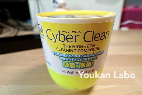 01cyber-clean-2017-10
