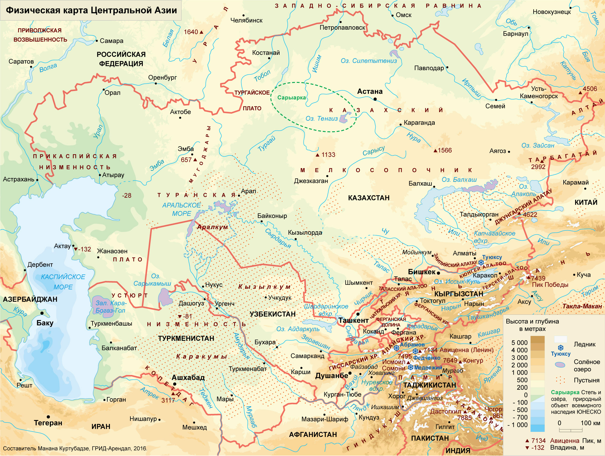 Physical Map Of Central Asia Ru