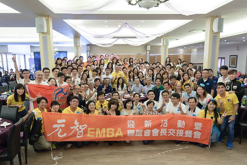 YZU ranks first in private schools on the EMBA preference again 元智大學再次榮登經理人最想就讀私立大學EMBA Top1