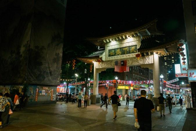 China Town Entrance - Boston
