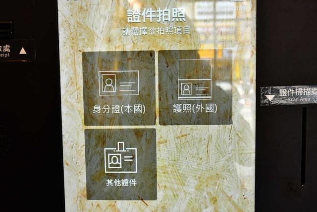 夢樓旅店08