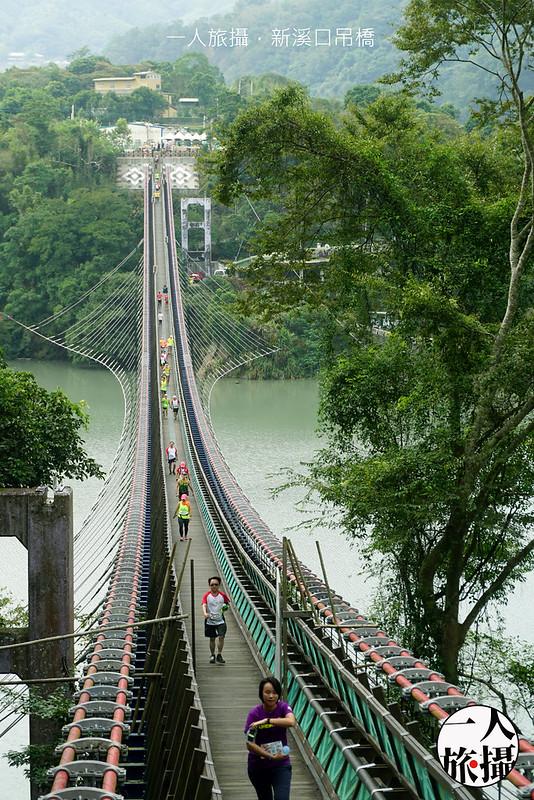 新溪口吊橋 02