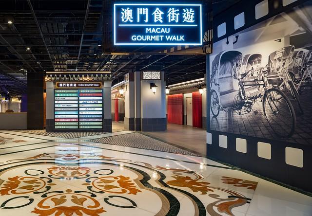 Studio City's Macau Gourmet Walk
