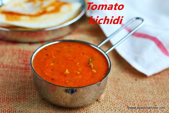 Tomato-gotsu
