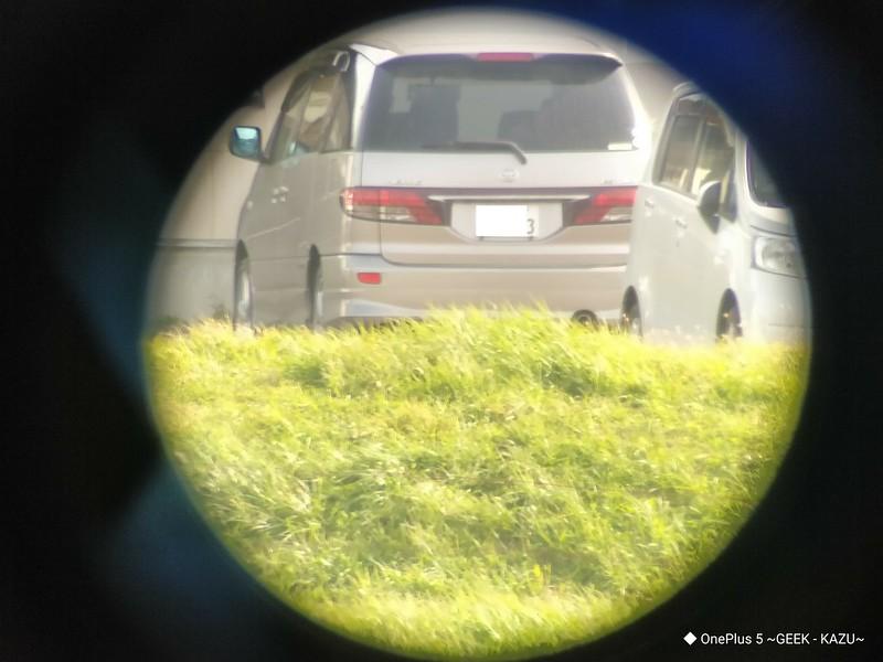 Eyeskey EK8345 望遠鏡 開封レビュー (47)