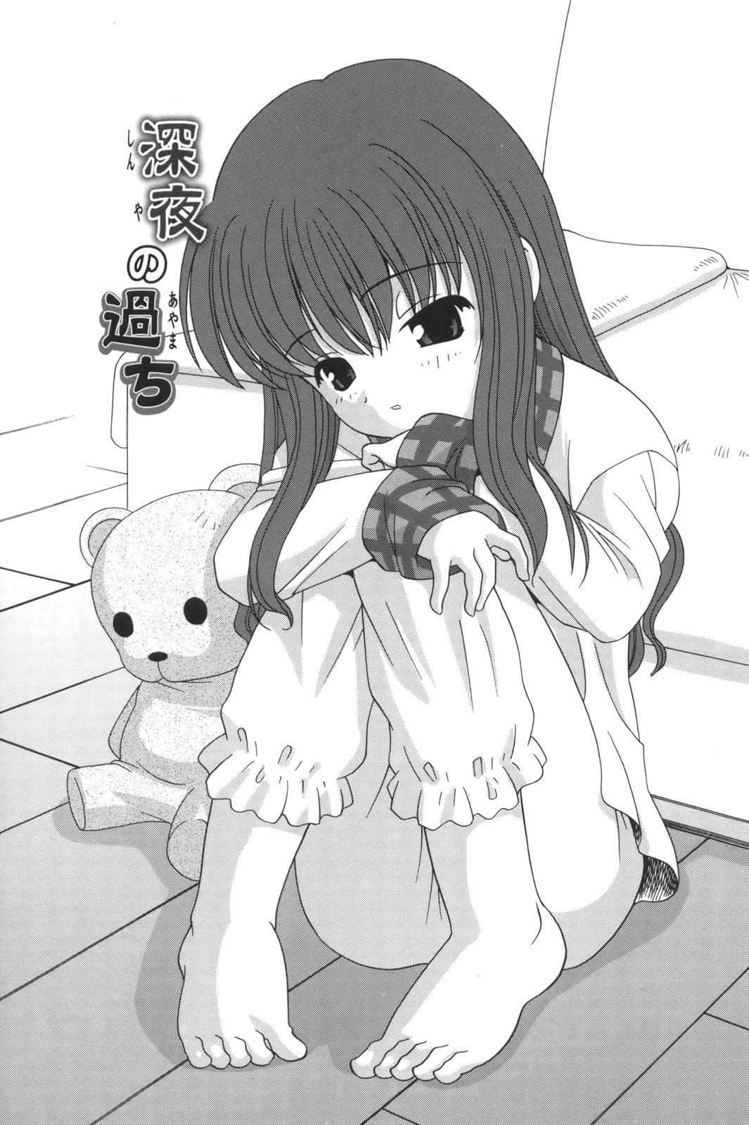 Hình ảnh  in Shinya no Ayamachi