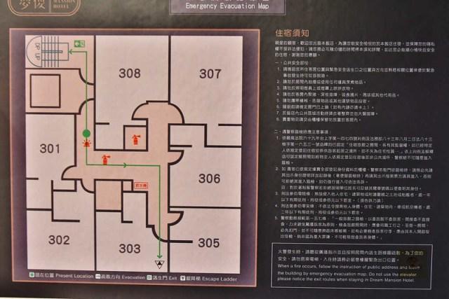 夢樓旅店12