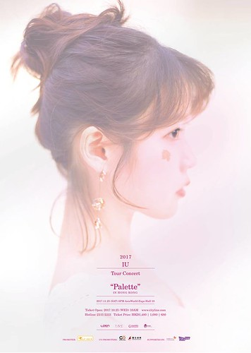 2017 IU Tour Concert 'Palette' in Hong Kong