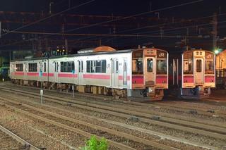 701 Series