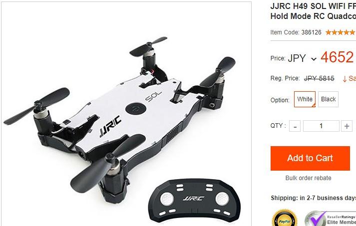 JJRC H49 SOL ドローン価格