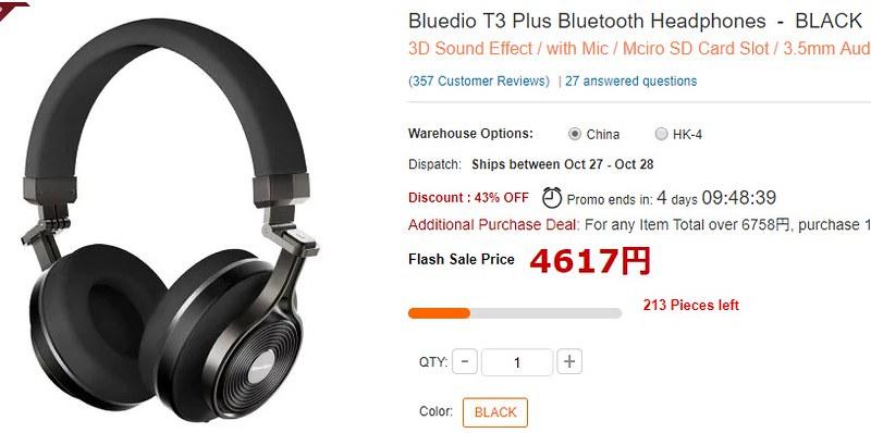 3 Bluedio T3 Plus ヘッドフォン レビュー