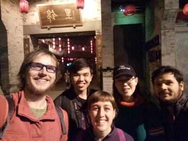 L-R: Mischa, CK, Rosanna, Xiao Chu and Antoine