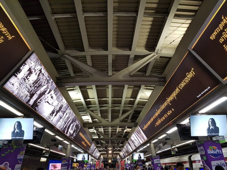 King Rama IX - ในหลวงของเรา - สถานีสยาม9