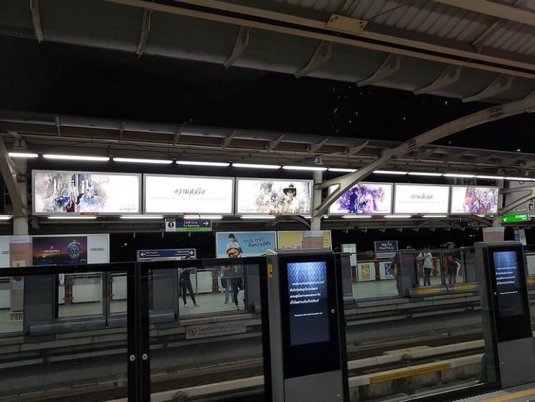 King Rama IX - ในหลวงของเรา - สถานีพญาไท6