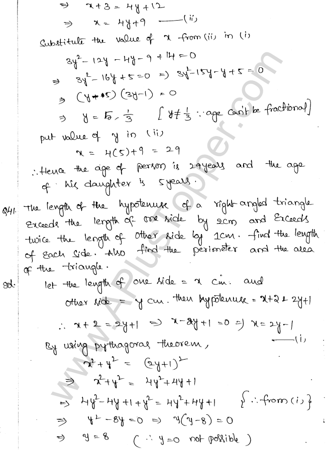 ml-aggarwal-icse-solutions-for-class-10-maths-chapter-5-quadratic-equations-in-one-variable-61