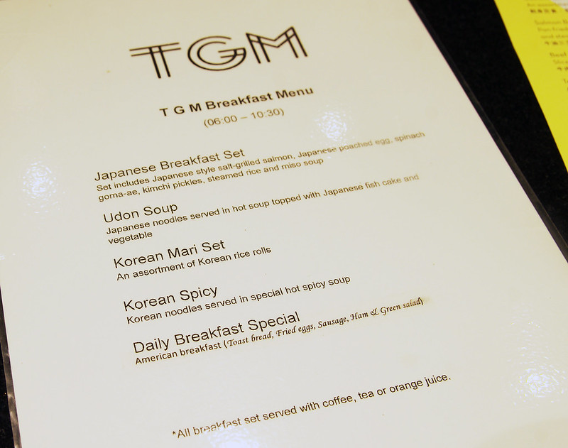 breakfast menu at tgm changi airport