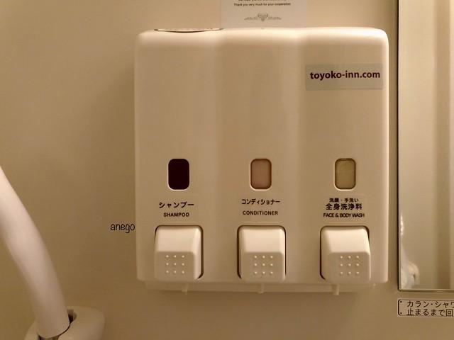 東横イン 川崎市役所 シャワー