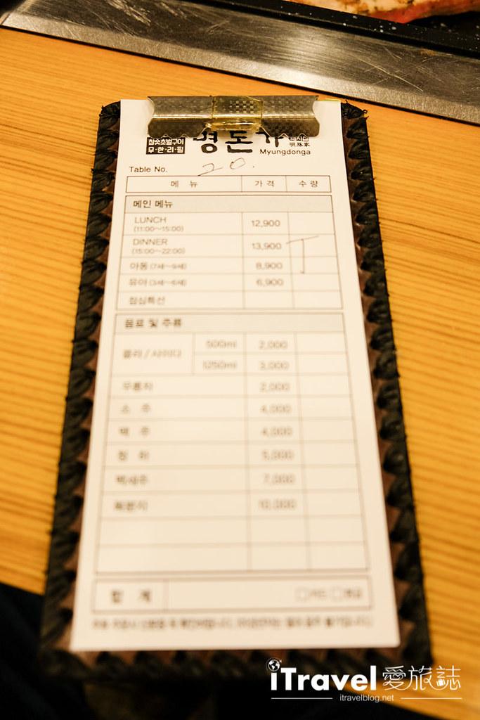 首尔平价美食 Hongbar明豚家 (6)