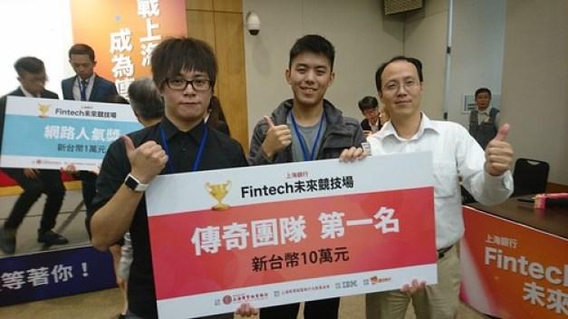 元智大學資管系學生應芝曦及邱紹哲(左及中)參加競賽獲獎,指導老師禹良治(右)