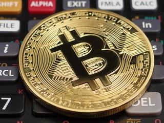 16_ビットコインと電卓
