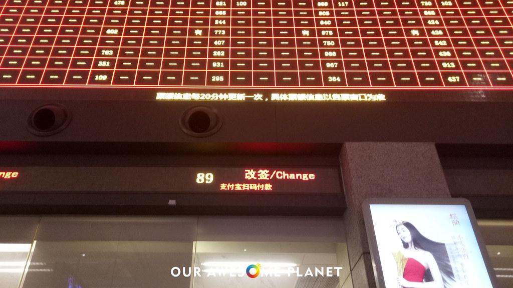 oap-china-20171102163606