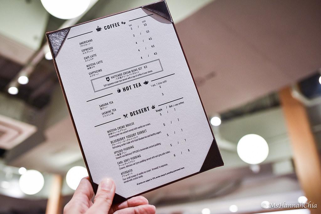 Ippudo Cafe at Star Vista (26 of 28)