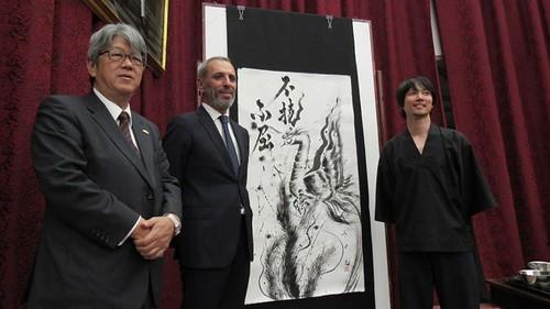 II Semana Cultural de Japón en Sevilla. Mitsuru Nagata.