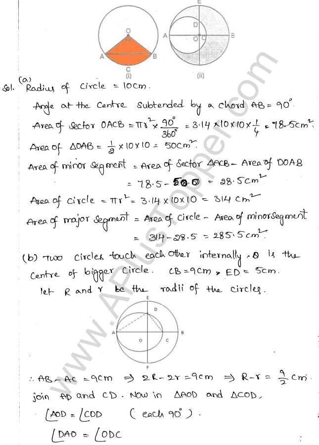 ml-aggarwal-icse-solutions-for-class-10-maths-ch-17-Mensuration-30
