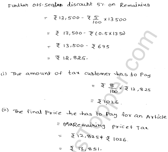 ml-aggarwal-icse-solutions-for-class-10-maths-ch-1-value-added-tax-14