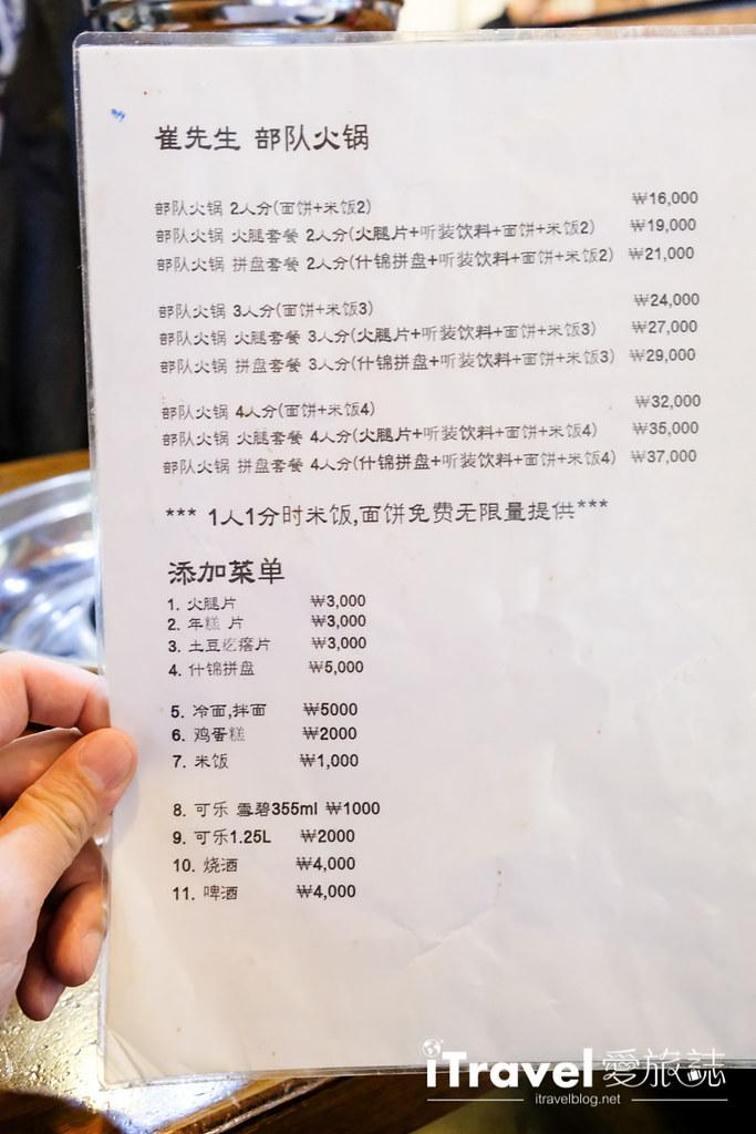 首尔人气美食 崔先生部队火锅 (9)