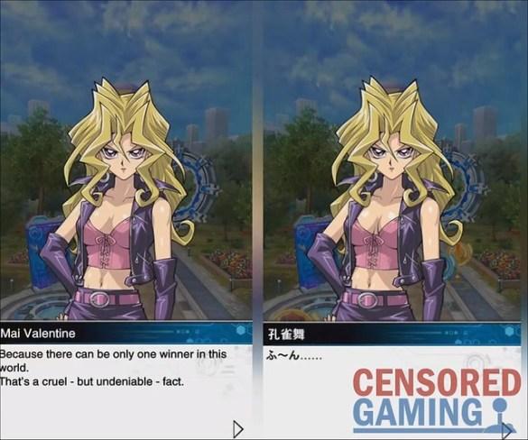 Yu-Gi-Oh Duel Links - Mai Censorship
