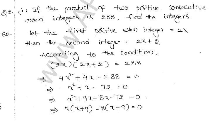 ml-aggarwal-icse-solutions-for-class-10-maths-chapter-5-quadratic-equations-in-one-variable-32-1