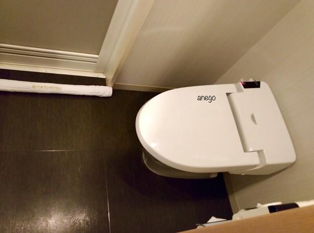 那覇 トイレ