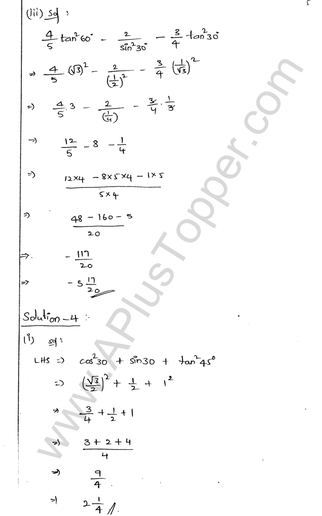 ML Aggarwal ICSE Solutions for Class 9 Maths Chapter 17