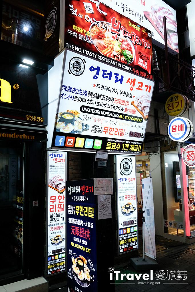首尔人气美食 崔先生部队火锅 (3)