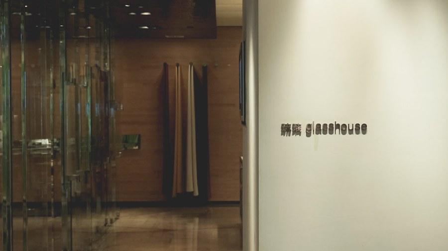 Grand Hyatt Taipei Hotel glass house (29 of 91)