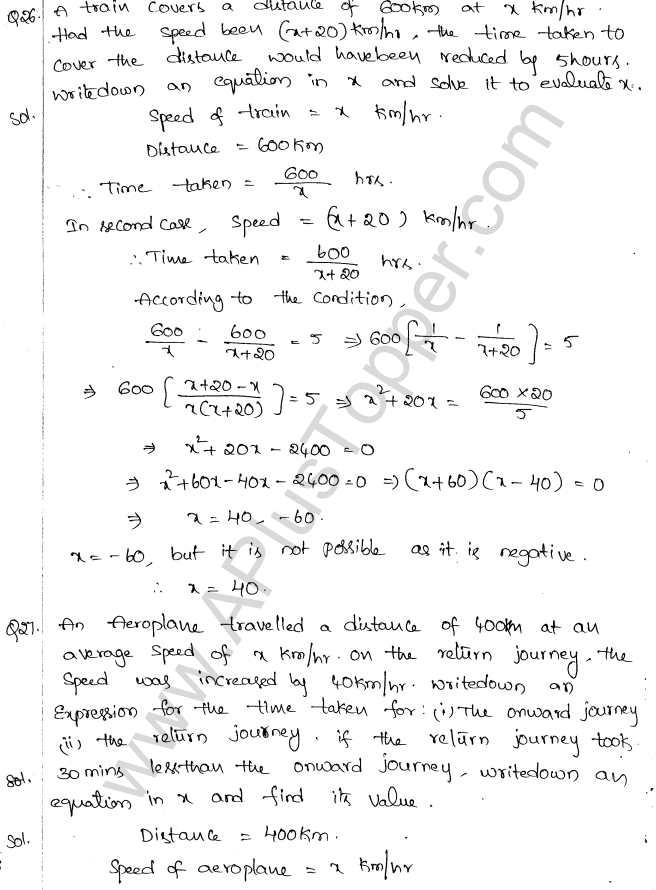 ml-aggarwal-icse-solutions-for-class-10-maths-chapter-5-quadratic-equations-in-one-variable-51